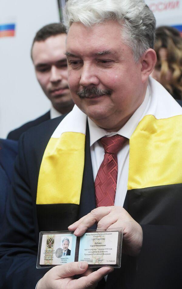 Сandidat à la présidentielle 2018 de Russie: Sergueï Babourine - Sputnik France