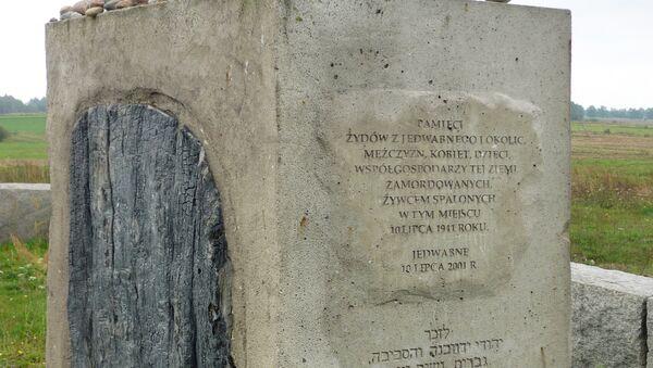 Loi polonaise sur l'Holocauste: «le négationnisme qui ne contribue guère au dialogue» - Sputnik France