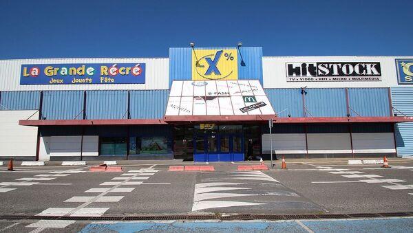Magasin La Grande Récré au centre commercial -X% à Massy dans l'Essonne - Sputnik France