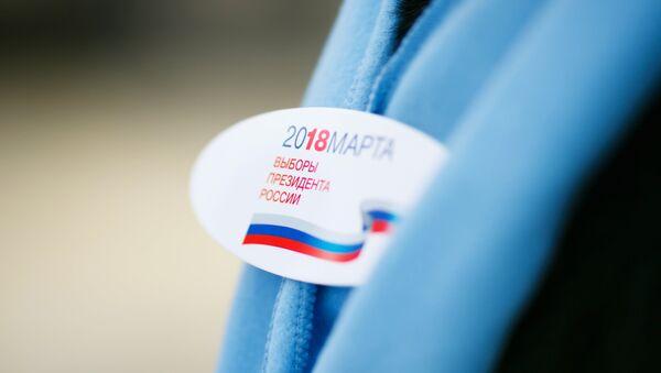 élection 2018 - Sputnik France