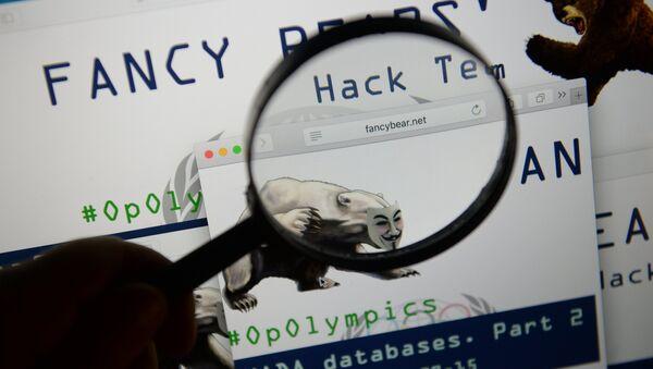 Хакеры из Fancy Bears опубликовали вторую часть данных, полученных после взлома базы ВАДА - Sputnik France