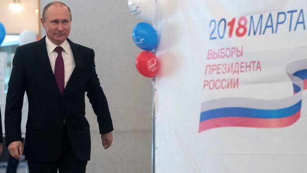 Vladimir Poutine arrivé au bureau de vote - Sputnik France
