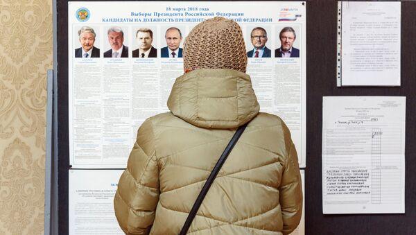 Vote dans le cadre de la présidentielle russe à l'étranger - Sputnik France