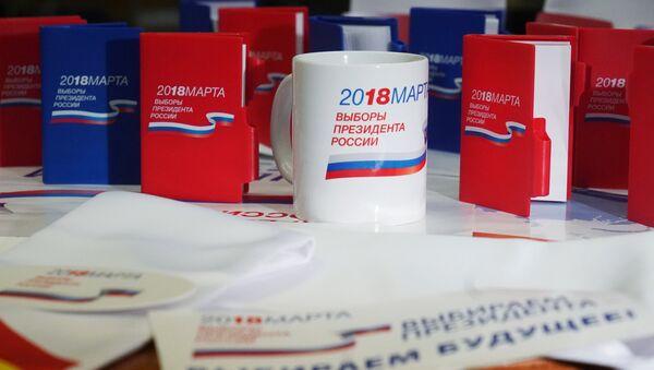 Elecciones presidenciales en Rusia de 2018 - Sputnik France