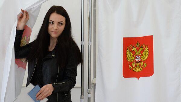 Election présidentielle en Russie - Sputnik France