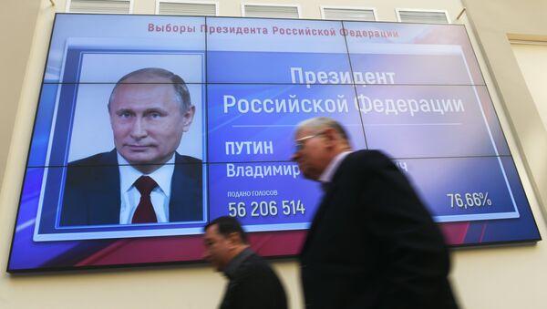 Commision électorale centrale russe - Sputnik France