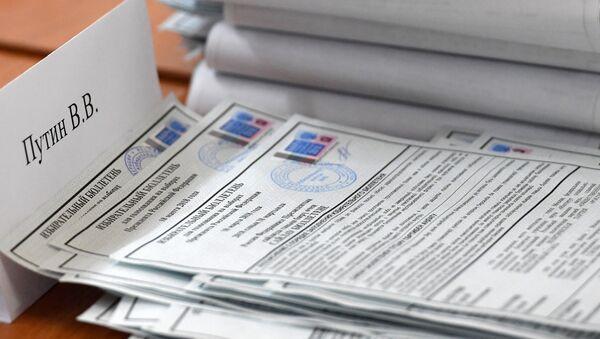 élections présidentielles russes - Sputnik France