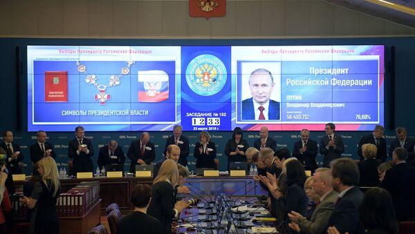 Оглашение итогов голосования на выборах президента РФ - Sputnik France