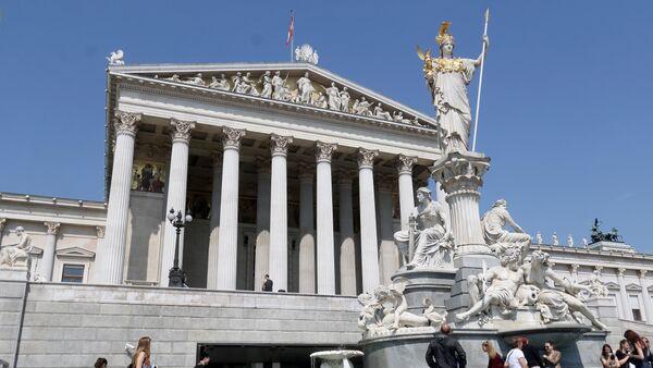 Das österreichische Parlament (Archiv) - Sputnik France