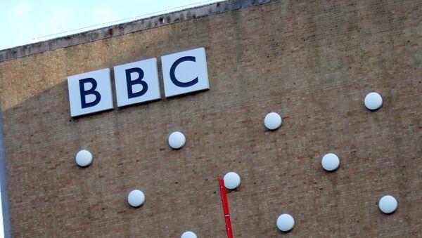 Logo de la BBC - Sputnik France