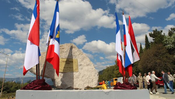 Ouverture de l'allée de l'amitié Russie-Syrie en Crimée, à Yalta - Sputnik France