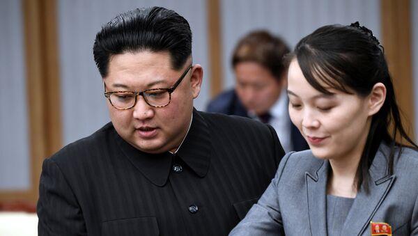 Kim Jong-un et Kim Yo-jong - Sputnik France