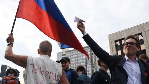 Митинг в поддержку Telegram - Sputnik France