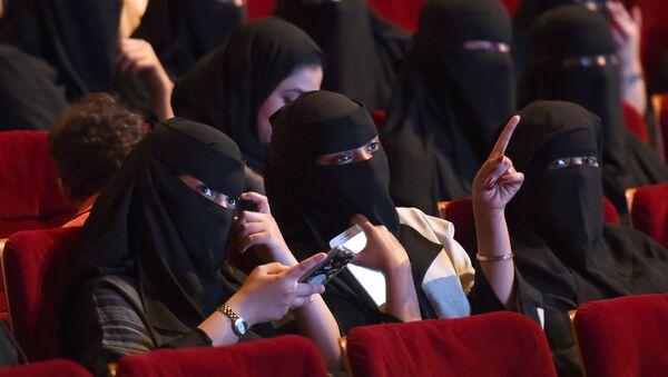 Saudi women at the cinema theater. (File) - Sputnik France