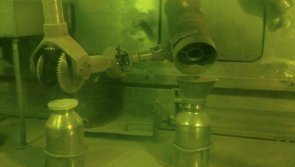 Opération avec du plutonium - Sputnik France