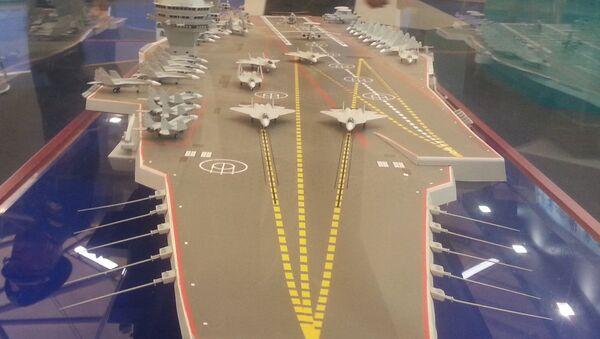 Modelo del portaviones de proyecto 23000 Shtorm (archivo) - Sputnik France