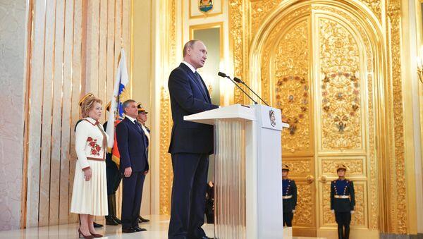 Cérémonie d'investiture de Vladimir Poutine - Sputnik France