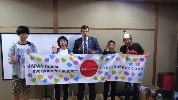 Trois adolescents de la préfecture de Fukushima se rendront au Mondial en Russie - Sputnik France