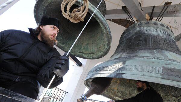 Le carillon du monastère Saint-Daniel de Moscou sonne pour la première fois après son retour d'Harvard - Sputnik France