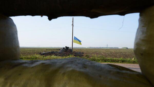 Блок-посты Вооруженных сил Украины в Донецкой области - Sputnik France