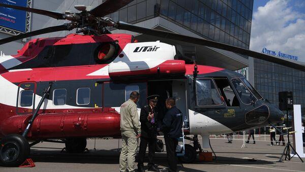 Le groupe Hélicoptères de Russie - Sputnik France