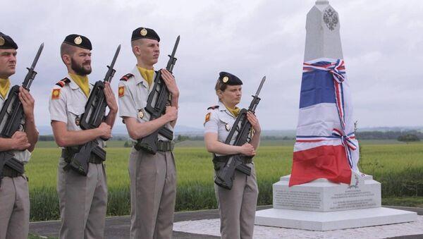 Un monument en mémoire des soldats russes morts en 1917 - Sputnik France