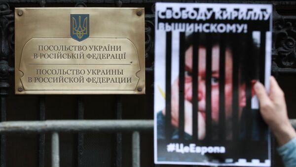 Le journaliste arrêté Vychinski - Sputnik France