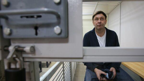 Kirill Vychinski - Sputnik France