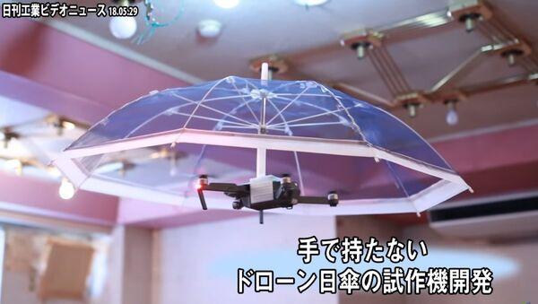 アサヒパワーサービス、手で持たない ドローン日傘の試作機開発 - Sputnik France