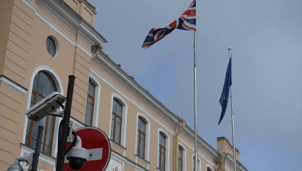 Consulat général du Royaume-uni à Saint-Pétersbourg - Sputnik France