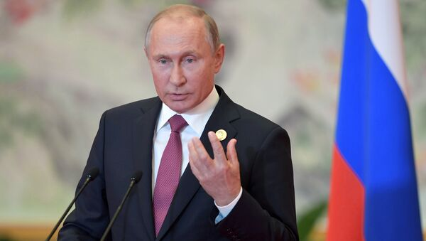 Vladimir Poutine au sommet de l'Organisation de coopération de Shanghai (OCS) - Sputnik France