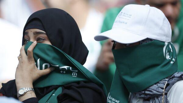 Des fans de l'Arabie Saoudite - Sputnik France