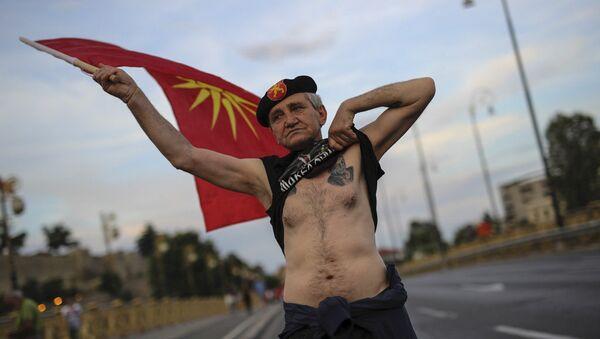 «Macédoine du Nord dans les Balkans de l'Ouest en Europe du Sud-Est»: l'ire des habitants - Sputnik France