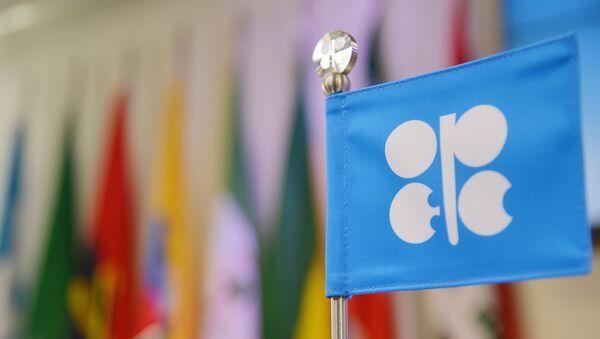 Logo de OPEP - Sputnik France