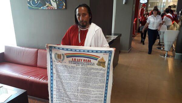 David el 'Israelita' Chauca, también conocido como 'hincha bíblico' - Sputnik France