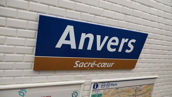 Station de métro Anvers à Paris - Sputnik France