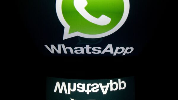 WhatsApp logo - Sputnik France