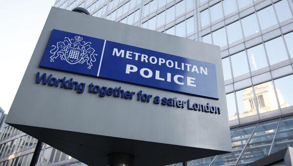 New Scotland Yard à Londres - Sputnik France