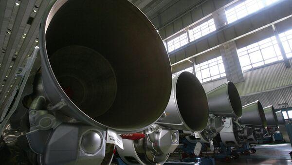 Le centre de production et de recherche spatiale Khrounitchev - Sputnik France
