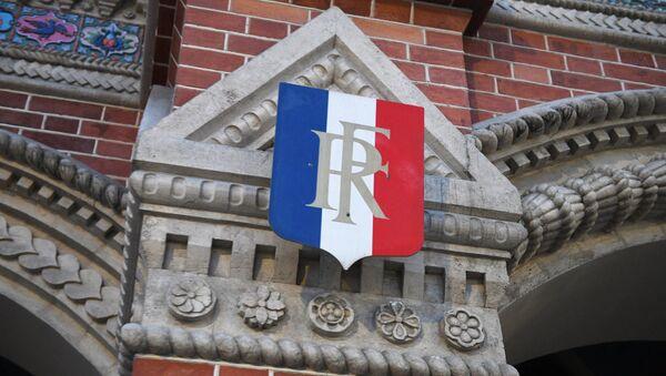 L'ambassade de France en Russie - Sputnik France