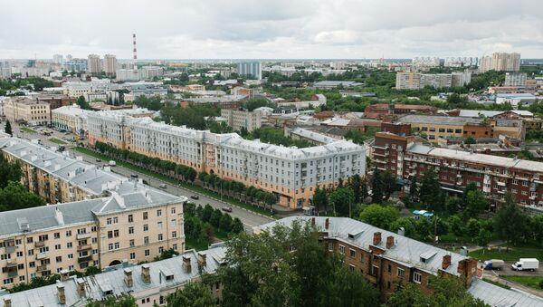 La ville d'Ivanovo - Sputnik France