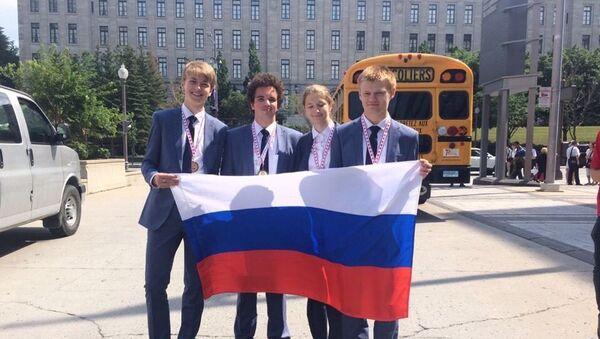 L'équipe russe qui a remporté le concours mondial de géographie - Sputnik France