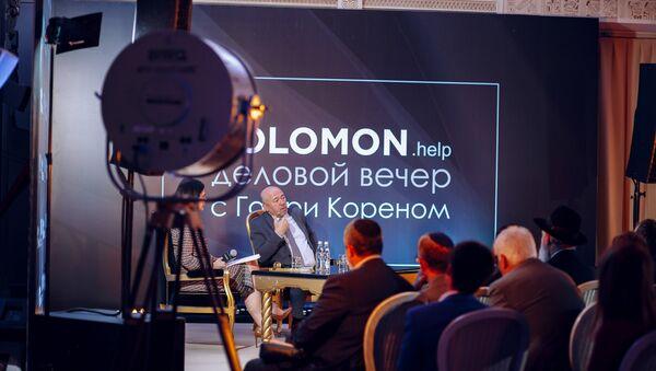 SOLOMON.help - Sputnik France