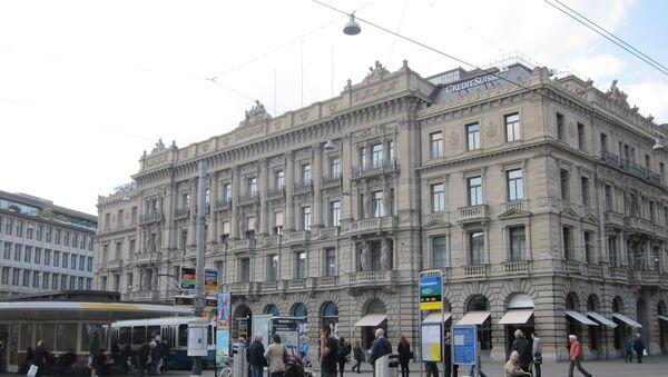 La banque Crédit Suisse à Zurich - Sputnik France