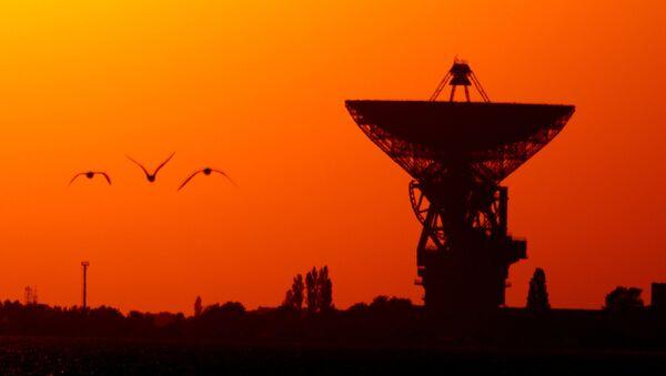 Un télescope - Sputnik France