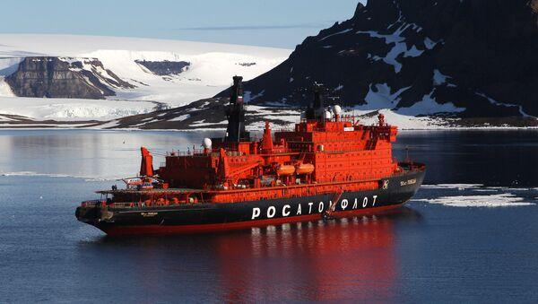 Le brise-glace nucléaire 50 Let Pobedy près de la terre François-Joseph - Sputnik France