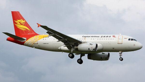 Beijing Capital Airlines Airbus A319 - Sputnik France