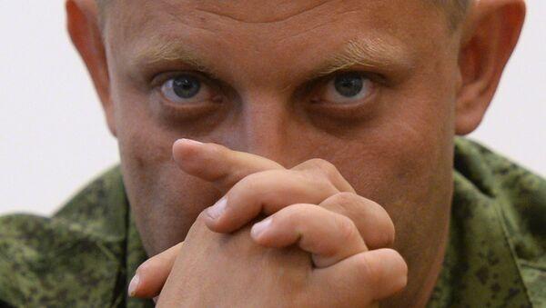 Alexandre Zakhartchenko: «Un homme toujours sur le fil du rasoir» - Sputnik France