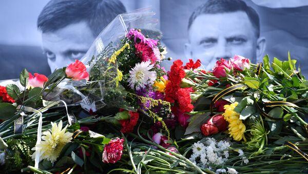 Память Александра Захарченко почтили в Крыму - Sputnik France