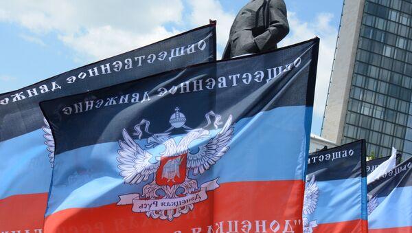 Drapeaux de la république autoproclamée du Donetsk (archive photo) - Sputnik France